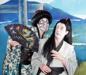 Katisha and Nanki-Poo